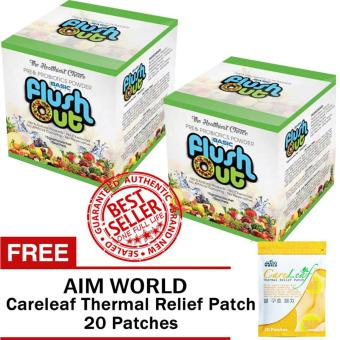 Flush Out Colon Cleanse Prebiotics & Probiotics Sets of 2 with FREE Careleaf Thermal Relief Pack Price Philippines