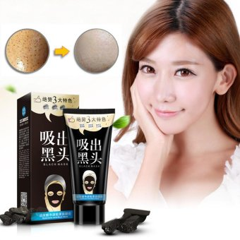 CocolMax Deep Cleansing Peel Off Black Mud Facial Face Mask Remove Blackhead - intl Price Philippines