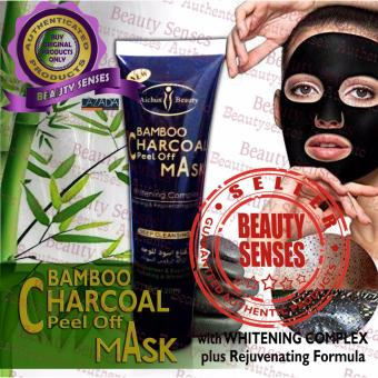 Bamboo Charcoal Peel Off Mask Whitening Complex 120ml Price Philippines