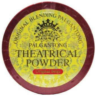 THE AUTHENTIC PALGANTONG Theatrical Face Powder Make up Original Beige 20g Price Philippines