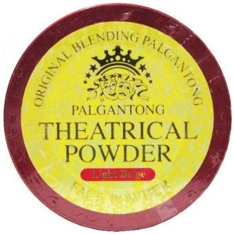 THE AUTHENTIC PALGANTONG Theatrical Face Powder Make up Light Beige 20g Price Philippines