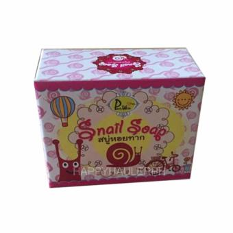 POB Snail Soap Price Philippines