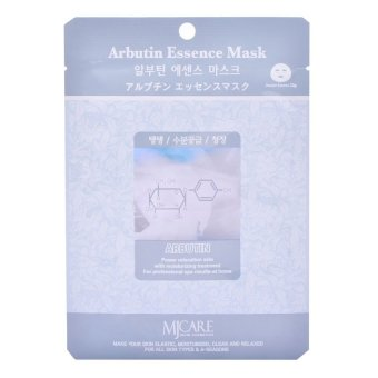 MJ Care Arbutin Essence Face Mask 23g Price Philippines