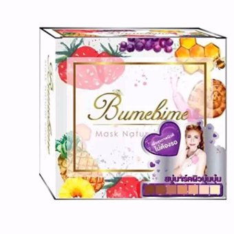Harga Bumebime Natural Mask Soap