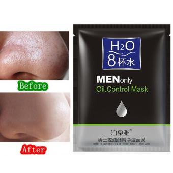 Beauty Care Oil Control Acne Deep Cleaning Mask Peel Off Blackheads Mask - intl Price Philippines