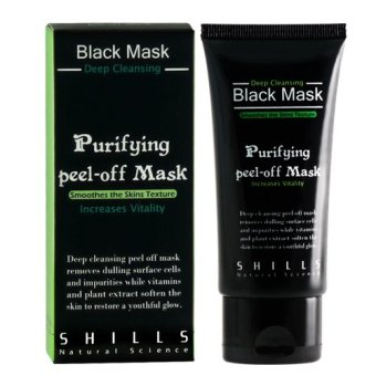 Harga Purifying Black Peel-Off Mask