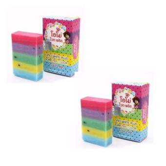 Newest Best Quality Shop Hong kong Omo White Plus Soap Mix Color (set of 2) Price Philippines