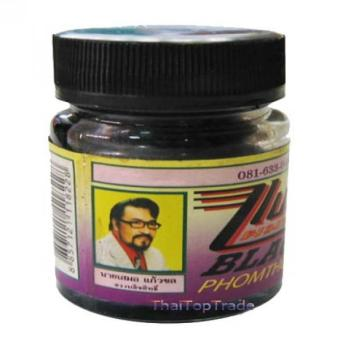 20g Grow Mustache Beard Sideburns Eyebrows Herbal Cream Price Philippines