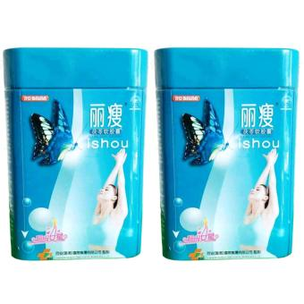 Baian Lishou Slimming Softgel (36 Softgels/Can) Bundle of 2 Price Philippines
