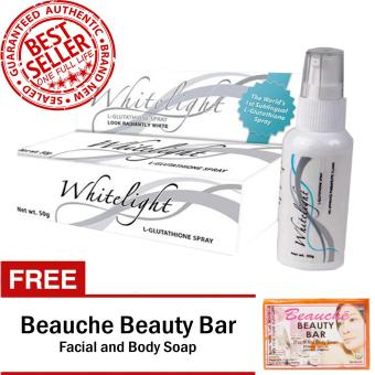 Aim Global Whitelight with Free Beauche Beauty Bar Price Philippines