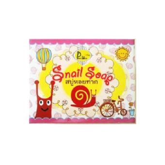 POB Snail Soap, 50g Price Philippines