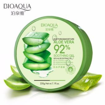 Bioaqua Soothing & Moisturizing Aloe Vera 92% Soothing Gel Price Philippines