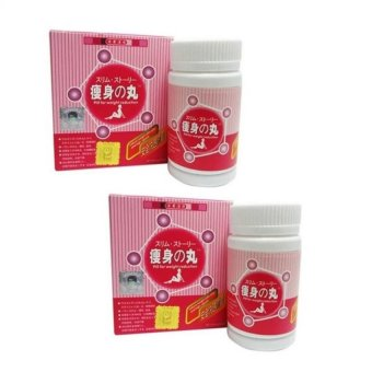 Japan Hokkaido Slimming Capsules Bottle of 40 Set of 2