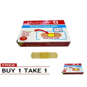Medicare Antiseptic Plastic Strips First-Aid Band Aid Bandage BUY 1TAKE 1 Price Philippines