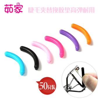 Pad curly ultra-stretch silicone strip eyelashes clip