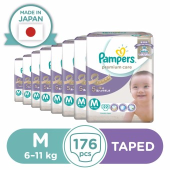 Pampers Premium Care Diaper M 22s - 8 Packs