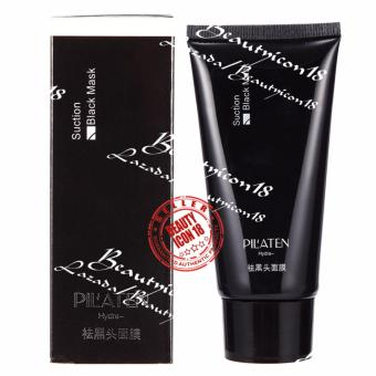 PIL'ATEN Blackhead Remover,Tearing style Deep Cleansing Purifying Peel Off The Black Head,Acne Treatment,Black Mud Face Mask 60g