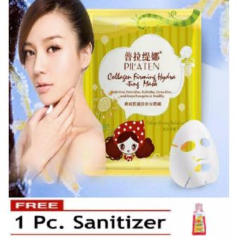 PILATEN Collagen Firming Hydrating Facial Mask Moisture Face SkinCare BUY 1 TAKE 1