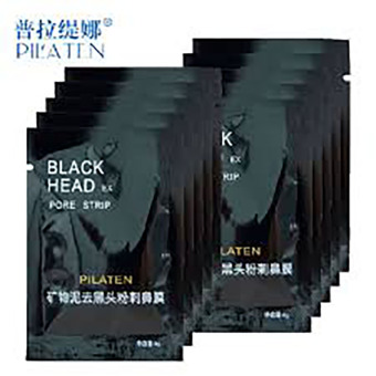 Pilaten Facial Minerals Conk Nose Blackhead Remover Mask Set of 10