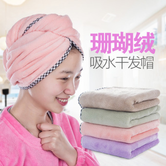 Ultra-strength cute cotton quick-drying absorbent bath towel cap towel