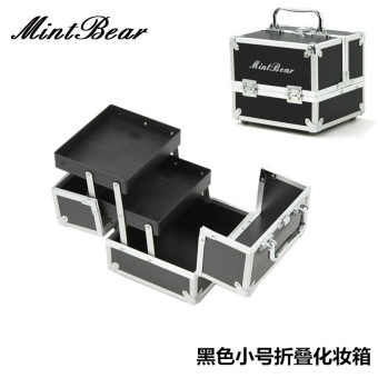 Waterproof small portable multi-layer cosmetic tool box cosmetic box