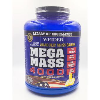 Weider mega mass 4000 5.95lbs smooth chocolate Price Philippines