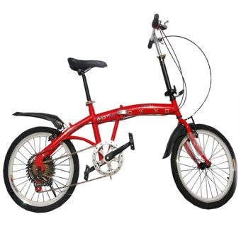 Extreme 7 Speed Folding Bike (Red) Price Philippines