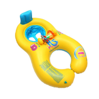 Harga PAlight Mother Baby Double Person Inflatable Swim Float Ring (Yellow)