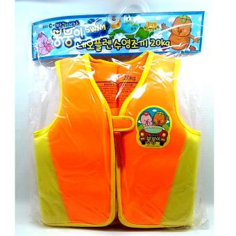 Harga EBS Korean Swimming Vest/Life Jacket Water Sports For Kids (20kg) Yellow Orange
