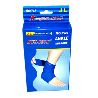 Julong Ankle Support Pad Pair with Strap Price Philippines