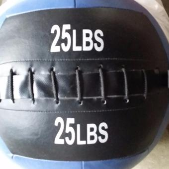 Soft Wall Ball 25lb Price Philippines
