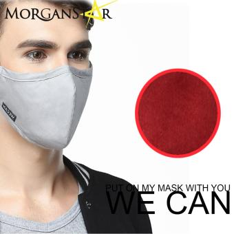 Wecan 2.5 pm dustproof plain cotton face masks with activated carbon (Male) (Red) Price Philippines