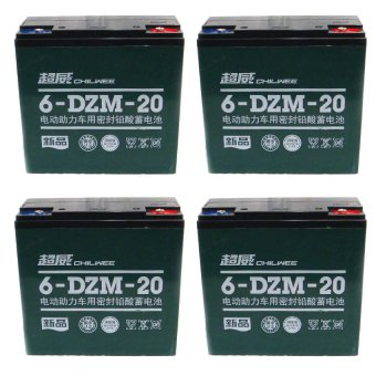 RFM Gel Type VRLA E-Bikes Battery 4-piece 12V20Ah Price Philippines