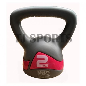Body Sculpture Kettle Bell Exercise Weight - 2kg Price Philippines