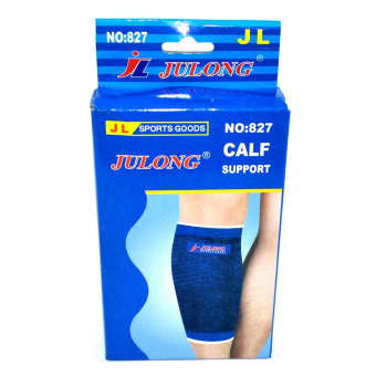 Julong Calf Support Set of 2 Price Philippines