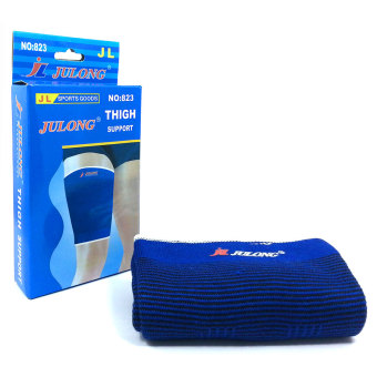 Julong Thigh Support (Blue) Price Philippines