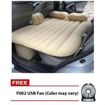 Inflatable Car Air Bed (Beige) with Free F002 Rechargeable Fan(Color May Vary) Price Philippines