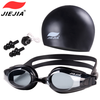 Jie Jia swimming cap goggles for men and women adult hat