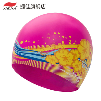 Jie Jia women with long hair waterproof silicone swimming hat professional swimming cap
