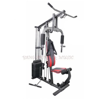 LIVEUP HOMEGYM LS1003 Price Philippines