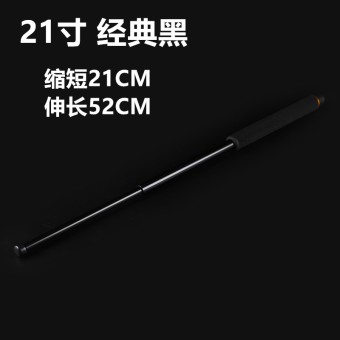 Self-defense car mounted weapon short stick expandable baton