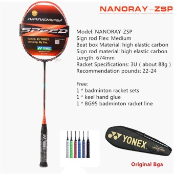 Sports Outdoors Racquets Nanoray-Zsp Full Carbon Single BadmintonRacket 22-24 Pounds Suitable For Amateur And Beginner(ChineseVersion) - intl Price Philippines
