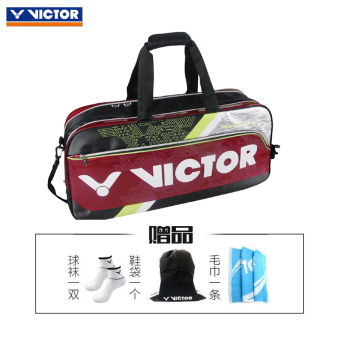 Victor br9607ltd/br9607 rectangular bag badminton racket bag