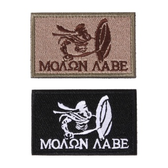 2pcs Embroidered MOLON LABE Sparta Patch Morale Military Patches - intl