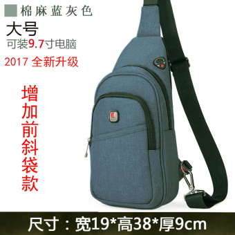 BALANG Korean-style Oxford Cloth chest pack men's bag (Large-cotton linen blue-gray color-upgrade section (main bag double pull head) + quality three bags + shipping insurance)