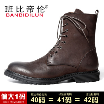 British Plus velvet men winter boots Dr. Martens (Single Layer + PARK'S color)