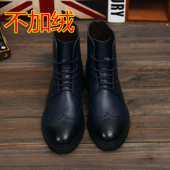 Brogue Stylish men pointed boots Dr. Martens (Not Plus velvet blue)