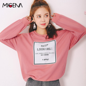 Chic Korean-style patch pink female long-sleeved Top LOOESN hoodie