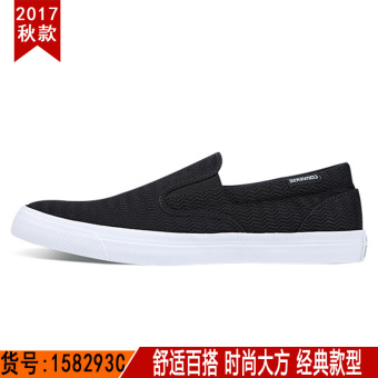 Converse 158294c autumn New style a pedal canvas shoes women's shoes (Black)