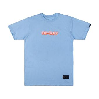DAIY GRIND Not Silent Men's T-shirt (Light Blue)
